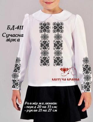 Заготовка дитячої блузки БД-411 Квітуча країна