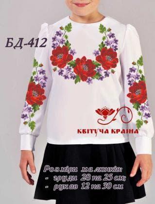 Заготовка дитячої блузки БД-412 Квітуча країна