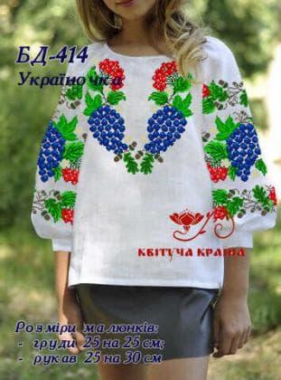 Заготовка дитячої блузки БД-414 Квітуча країна