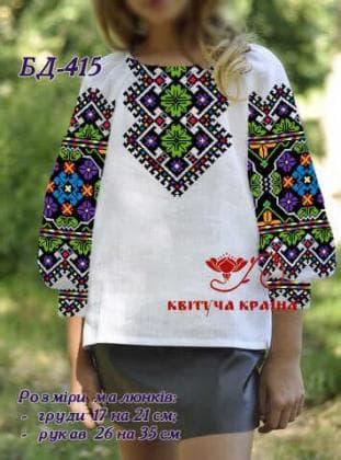 Заготовка дитячої блузки БД-415 Квітуча країна