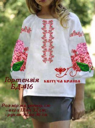 Заготовка дитячої блузки БД-416 Квітуча країна