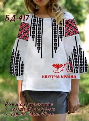 Заготовка дитячої блузки БД-417 Квітуча країна
