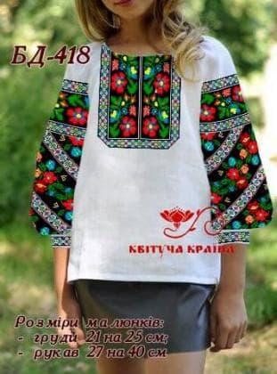 Заготовка дитячої блузки БД-418 Квітуча країна