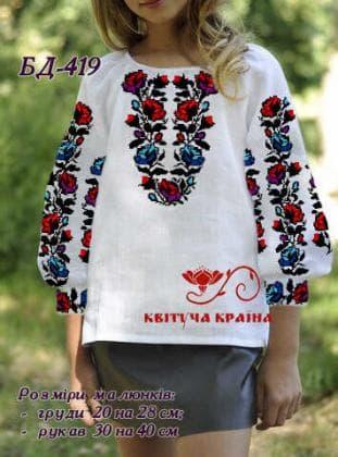 Заготовка дитячої блузки БД-419 Квітуча країна