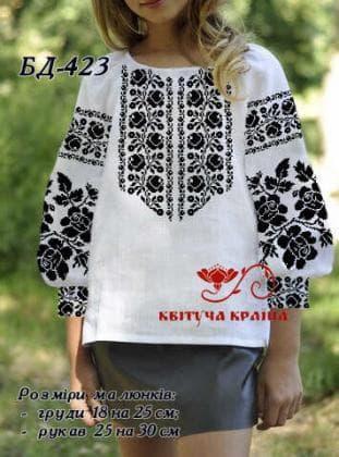 Заготовка дитячої блузки БД-423 Квітуча країна