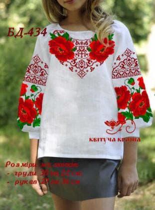 Заготовка підліткової блузки БП-434 Квітуча країна