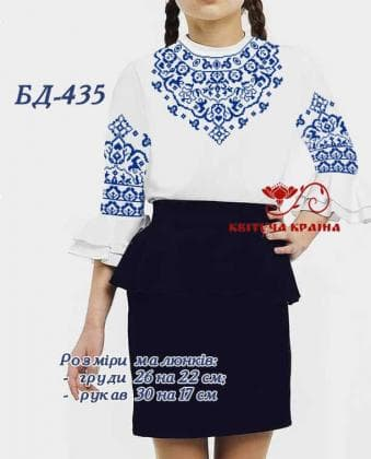 Заготовка дитячої блузки БП-435 Квітуча країна