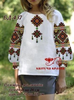 Заготовка дитячої блузки БД-437 Квітуча країна