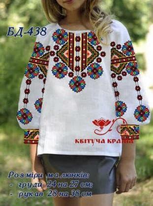 Заготовка дитячої блузки БП-438 Квітуча країна