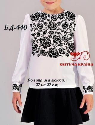 Заготовка дитячої блузки БД-440 Квітуча країна
