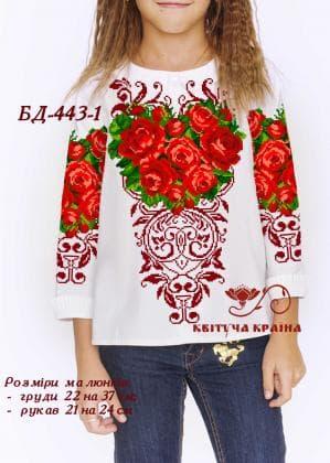Заготовка підліткової блузки БП-443-1 Квітуча країна