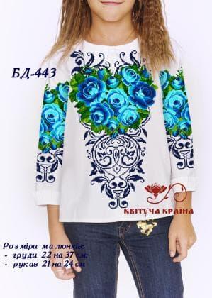Заготовка підліткової блузки БП-443 Квітуча країна