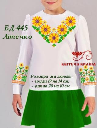 Заготовка дитячої блузки БД-445 Квітуча країна