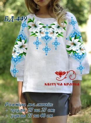 Заготовка підліткової блузки БП-449 Квітуча країна
