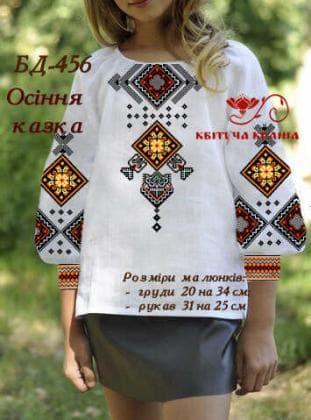 Заготовка підліткової блузки БП-456 Квітуча країна