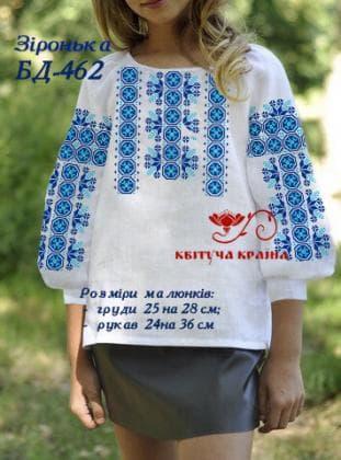 Заготовка підліткової блузки БП-462 Квітуча країна