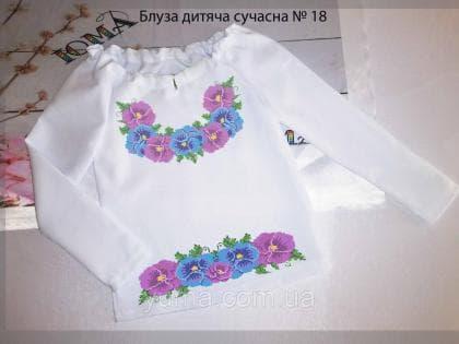 Пошита блузка Сучасна для дівчинки  БДС-18 ЮМА