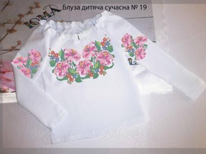 Пошита блузка Сучасна для дівчинки  БДС-19 ЮМА