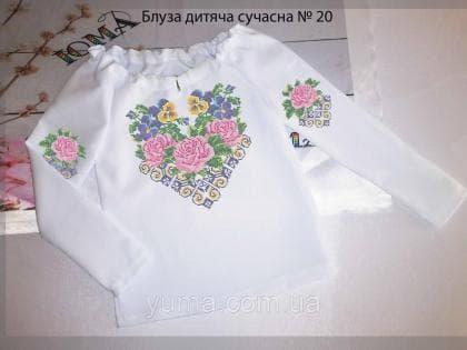 Пошита блузка Сучасна для дівчинки  БДС-20 ЮМА