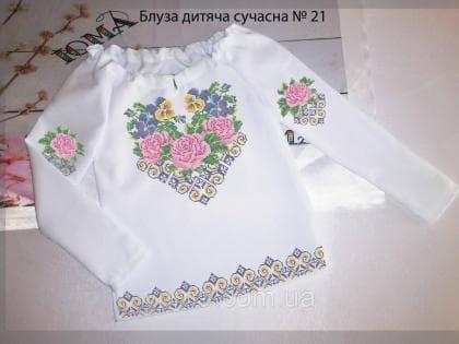 Пошита блузка Сучасна для дівчинки  БДС-21 ЮМА