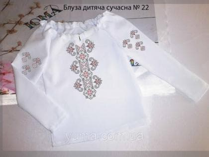 Пошита блузка Сучасна для дівчинки  БДС-22 ЮМА