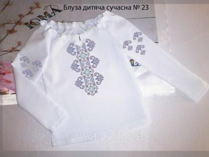 Пошита блузка Сучасна для дівчинки  БДС-23 ЮМА