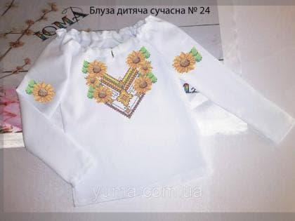 Пошита блузка Сучасна для дівчинки  БДС-24 ЮМА