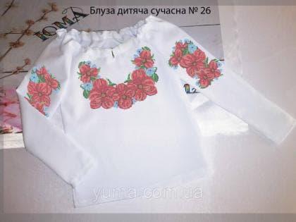 Пошита блузка Сучасна для дівчинки  БДС-26 ЮМА