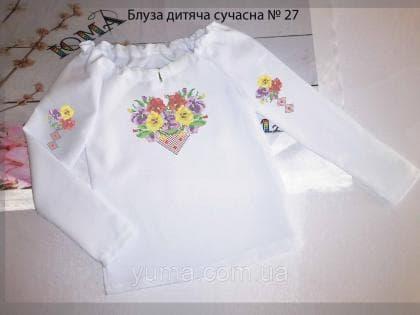 Пошита блузка Сучасна для дівчинки  БДС-27 ЮМА