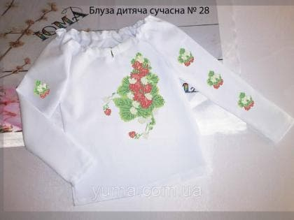 Пошита блузка Сучасна для дівчинки  БДС-28 ЮМА