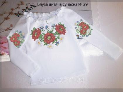 Пошита блузка Сучасна для дівчинки  БДС-29 ЮМА