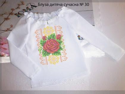 Пошита блузка Сучасна для дівчинки  БДС-30 ЮМА