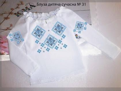 Пошита блузка Сучасна для дівчинки  БДС-31 ЮМА