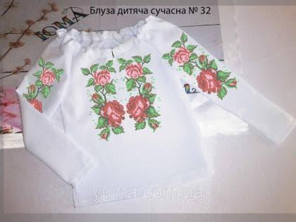 Пошита блузка Сучасна для дівчинки  БДС-32 ЮМА