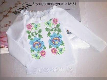 Пошита блузка Сучасна для дівчинки  БДС-34 ЮМА