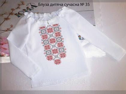 Пошита блузка Сучасна для дівчинки  БДС-35 ЮМА