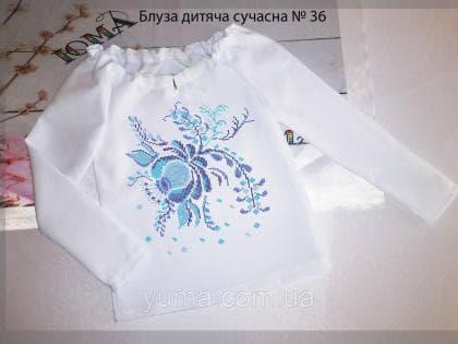Пошита блузка Сучасна для дівчинки  БДС-36 ЮМА