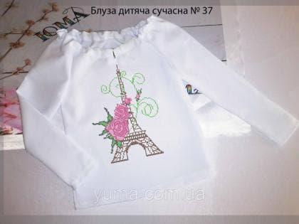 Пошита блузка Сучасна для дівчинки  БДС-37 ЮМА