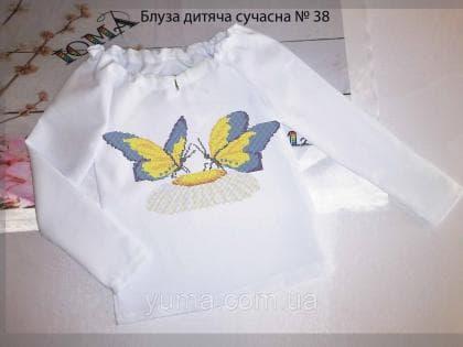 Пошита блузка Сучасна для дівчинки  БДС-38 ЮМА