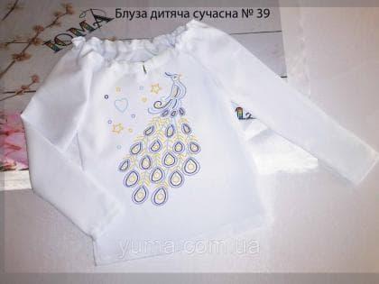 Пошита блузка Сучасна для дівчинки  БДС-39 ЮМА