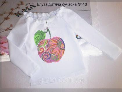 Пошита блузка Сучасна для дівчинки  БДС-40 ЮМА