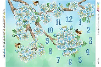 Годинник Годинник 002 Сяйво БСР
