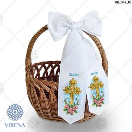 Kokarda na wielkanocnym koszyku БК-049 PL VIRENA