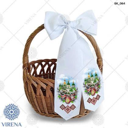 Бант на кошик Великодній БК-064 VIRENA