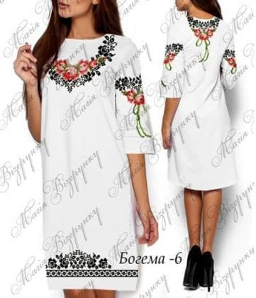 Заготовка плаття Плаття Богема-6 Магія Візерунку