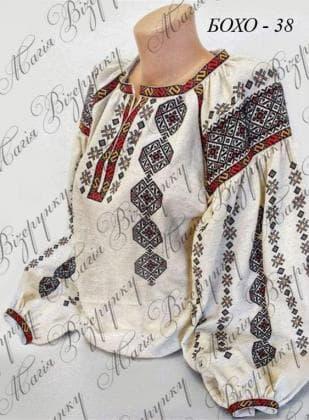 Заготовка  блузки Бохо-38 Магія Візерунку