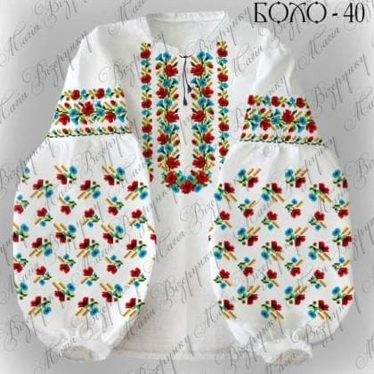 Заготовка  блузки Бохо-40 Магія Візерунку