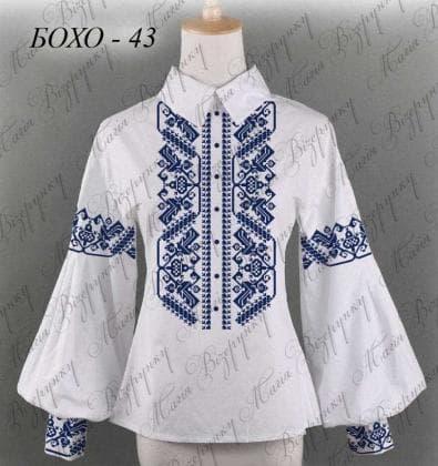 Заготовка  блузки Бохо-43 Магія Візерунку