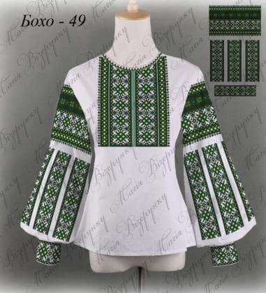 Заготовка  блузки Бохо-49 Магія Візерунку