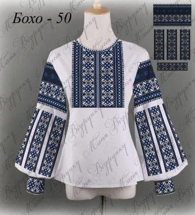 Заготовка  блузки Бохо-50 Магія Візерунку